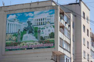"""sinngemäß: """"Tiraspol: unsere geliebte Stadt"""""""
