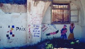 Wandzeichnung in Yafo